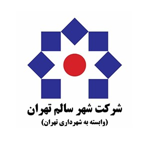 شهر سالم تهران